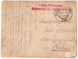 Żołnierze I Brygady Legionów Polskich pod dowództwem Józefa Piłsudskiego-rewers